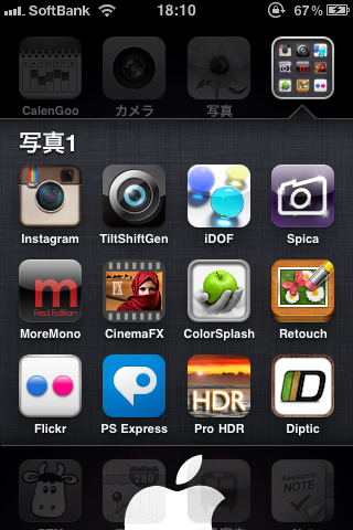 iPhone 431.png